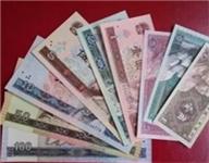 5月1日起第四套人民币部分券将会停止在市场上流通