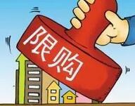合肥限购后三县住宅销量上升