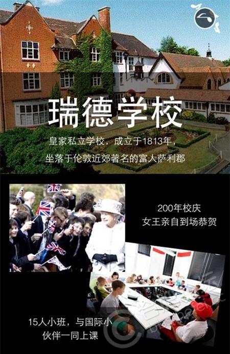 QQ图片20150521142532_副本_副本.jpg