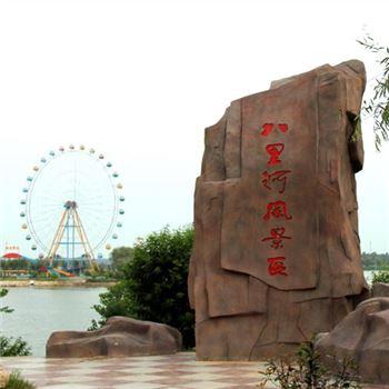 皖北旅游胜地--八里河