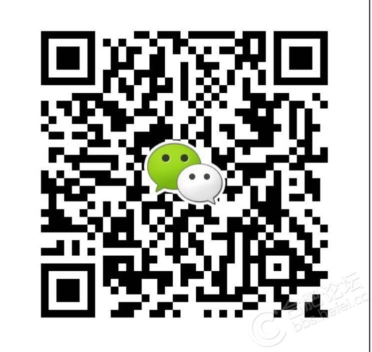 微信图片_20180131133002.jpg