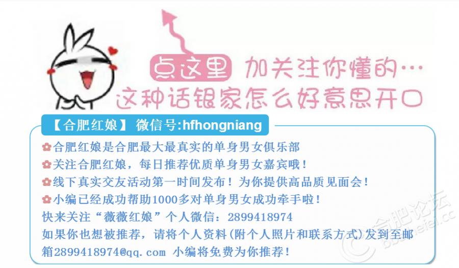 QQ图片20151204151630.png
