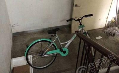 【曝光】共享单车停到楼道里,别人上哪找呢?