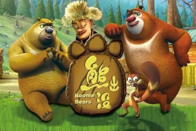 熊二图片 可爱 小时候