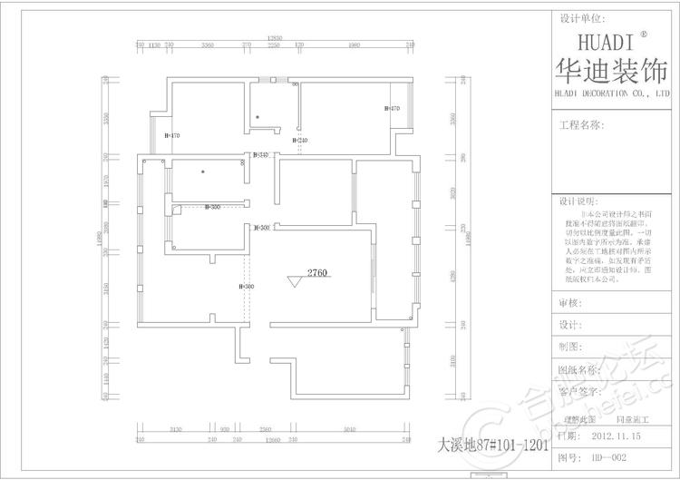 大溪地六期丁平-Model.jpg