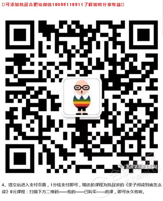 QQ图片20180409084444.png