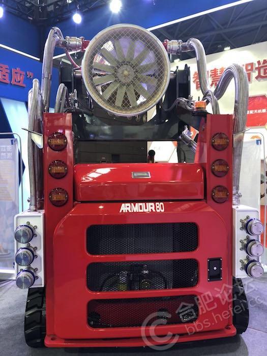 消防机器人.jpg