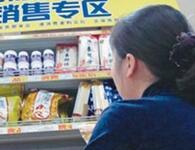 七成超市下架食品流入电商
