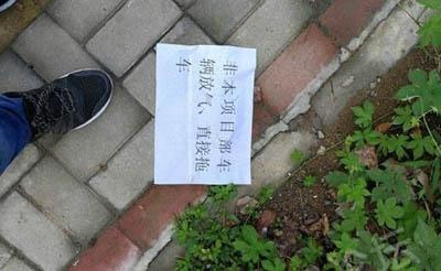 【曝光】明明是公共停车位,怎能如此霸道?