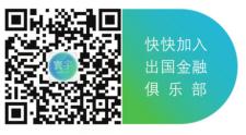 QQ图片20190102134532.png