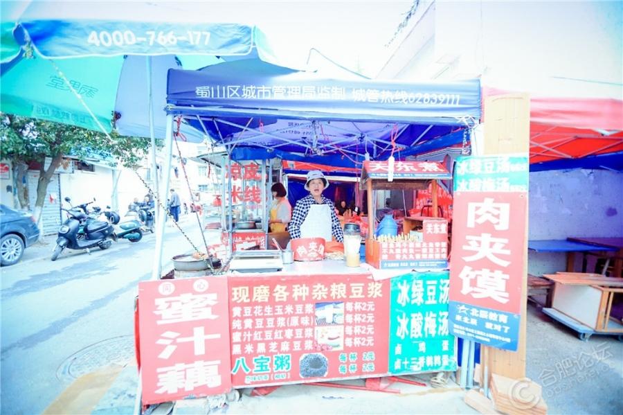 1老陈豆浆店.jpg