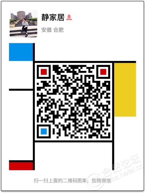 微信图片_20180422233219.jpg